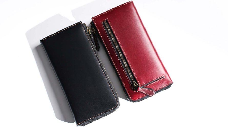 できるビジネスマンは革財布でお金を育てる